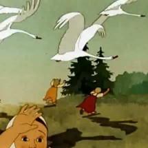 Детская игра — «Гуси-Лебеди»