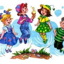 Детская игра — «Три-пятнадцать, десять-двадцать»