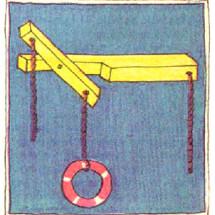Детский фокус — Кольцо и палочка